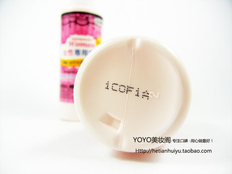 小蛮推荐 日本大创 女性生理期内裤专用清洗剂
