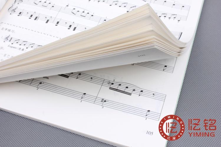 正版全国电子琴演奏考级作品集(第四套)7-8级图片