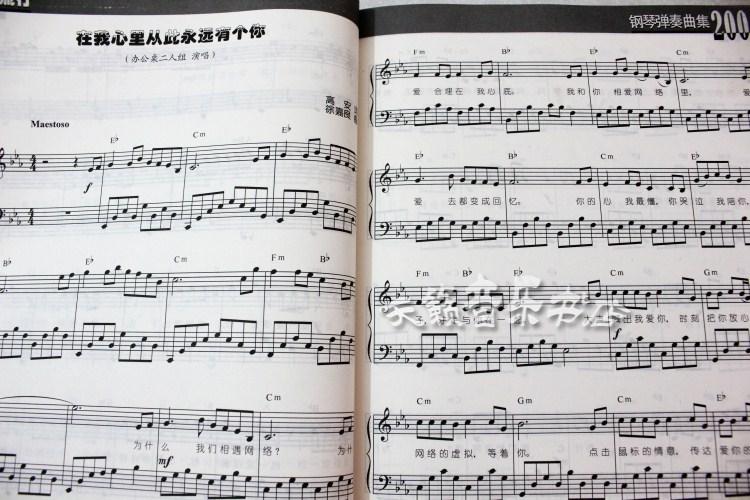 春泥钢琴简谱_春拟钢琴谱_春泥钢琴谱c调_钟爱阁
