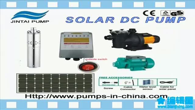 Dc Solar Powered Swimming Pool Pump Solar Pool Pump Buy Solar Pool Pump Swimming Pool Pump