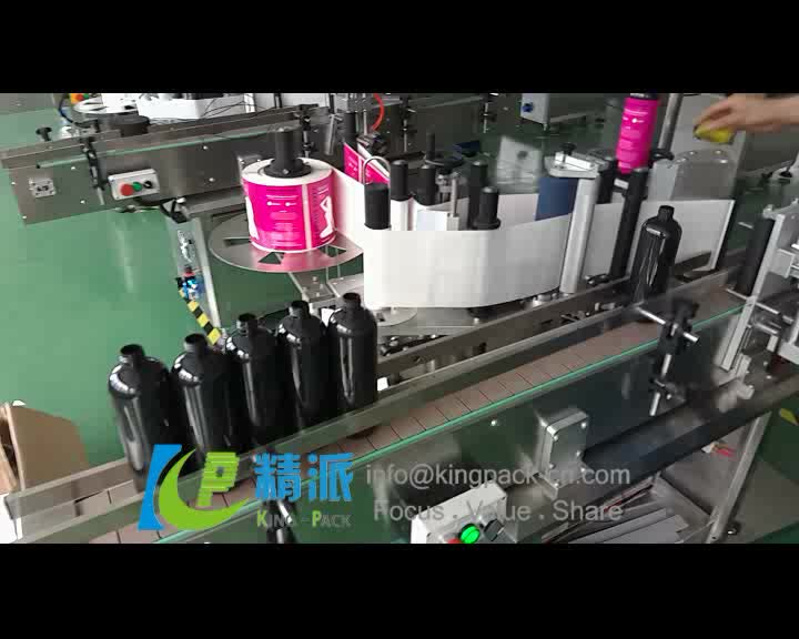 China factory auto round labeling machine for plastic and glass bottles low price