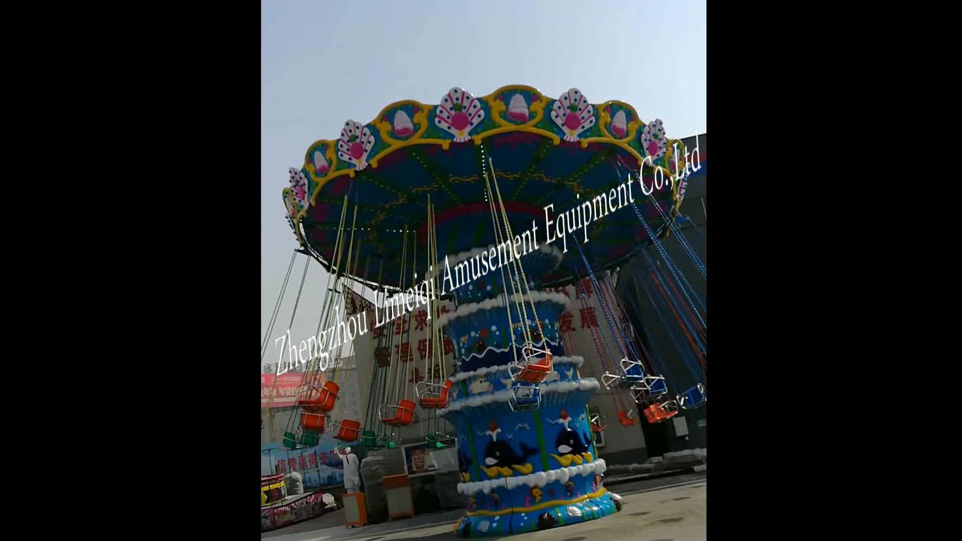 Children outdoor amusement park rides playground equipment flying chair outdoor for children