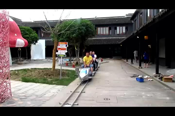 Fiberglass body shinkansenkids amusement park track train for sale