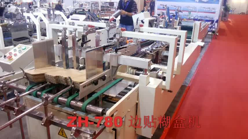 ZH-780 Automatic high speed folder gluer/glue machine/automatic gluing machine