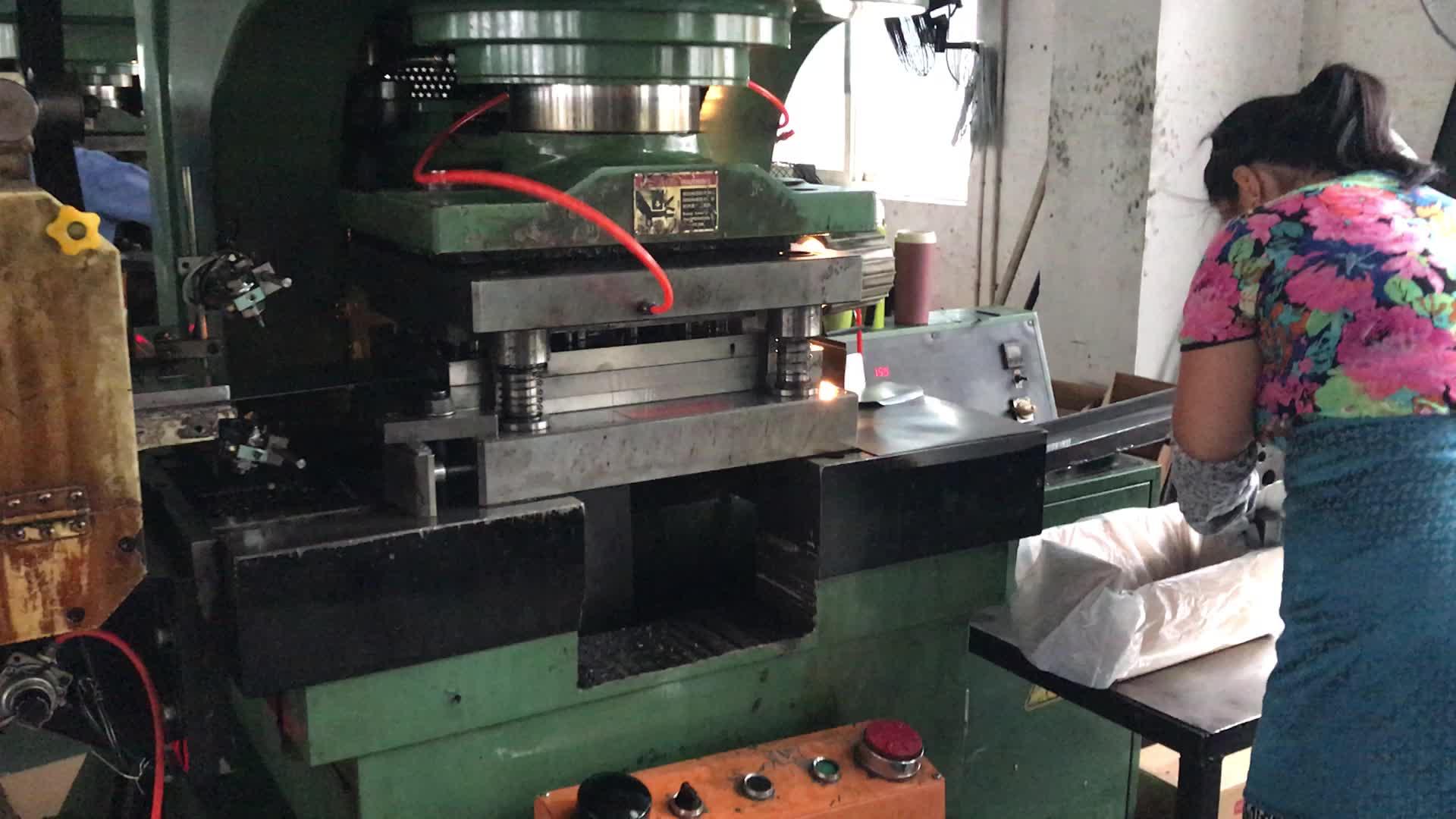 UI Laminazione Per Il Trasformatore Magnetico