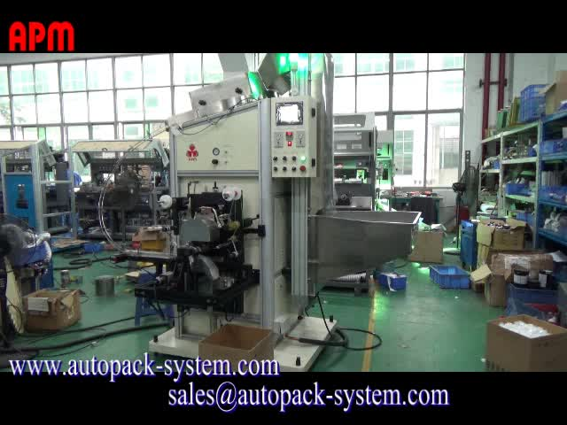 H200C automatic Hot Stamping Foil Machine For Wine/Cosmetic Lids