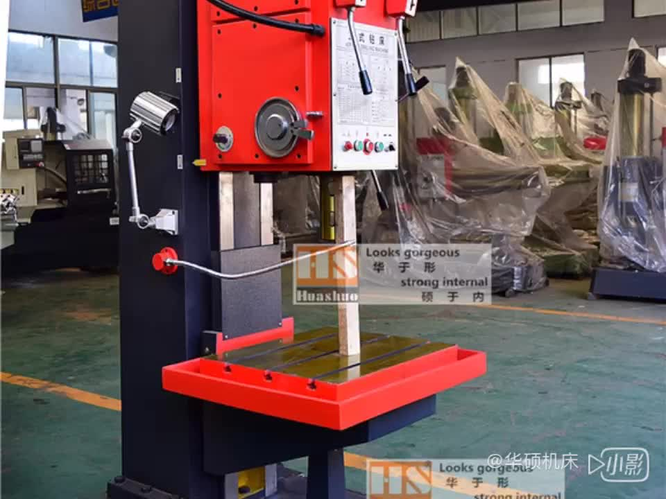 Z5150 vertical drilling machine factory outlets square column vertical drilling machine