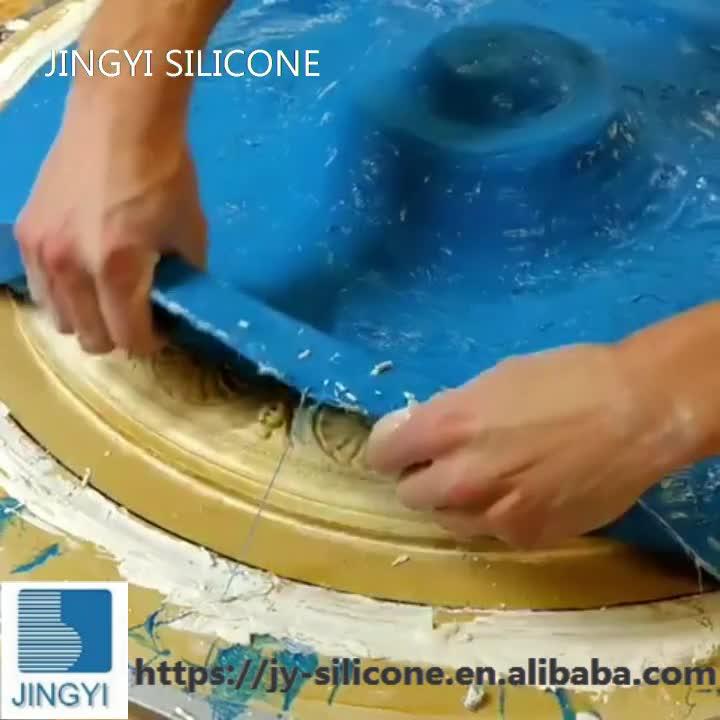 Versorgung gummi und kunststoff rohstoffe Silikonkautschukmasse für dekoratives licht-fixture kristallkugel porzellan becher puppe