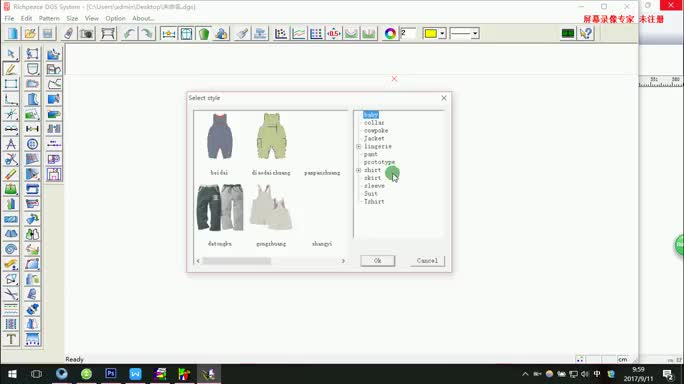 China Richpeace Apparel Cad Software Pattern Making For Clothes ...