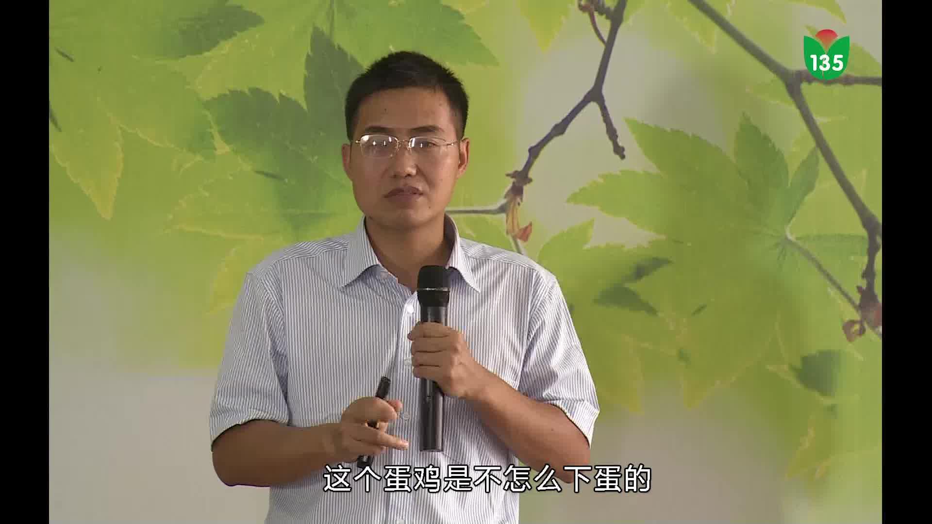 视频:猪场采光控制技术(许道军)