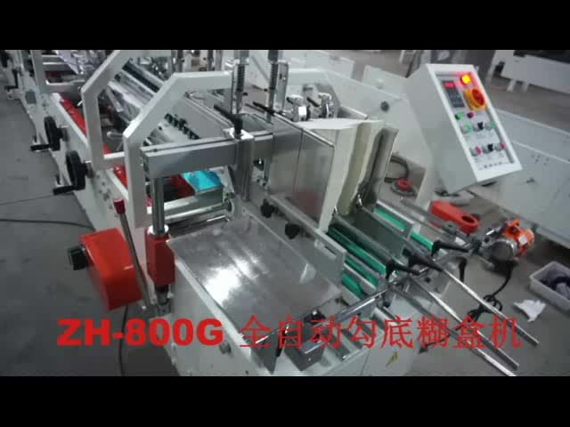 ZH-900G auto cardboard box gluing machine