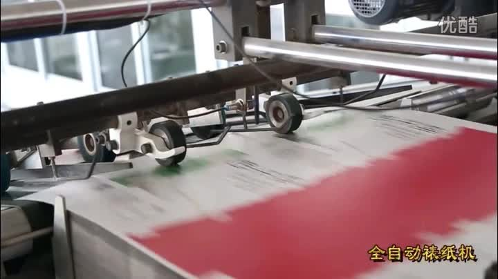 Laminating glue for flute laminating machine