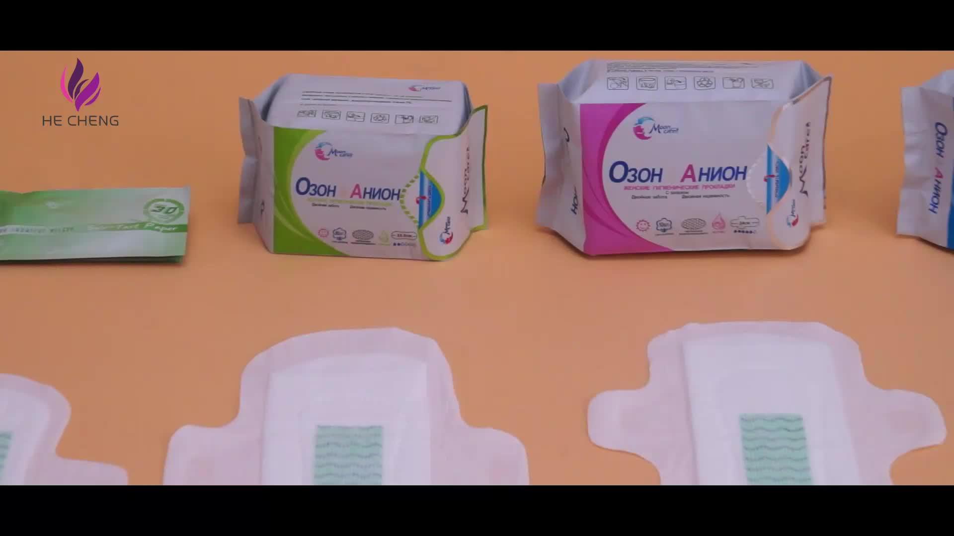 Cotton Disposable Feminine Sanitary Napkins Manufacturer at 320mm