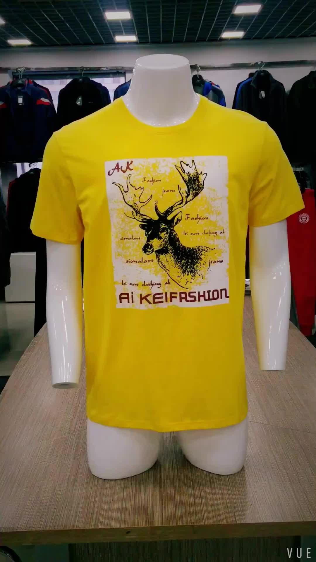 American apparel men clothing 95 cotton 5 elastane short for Wholesale t shirt printers