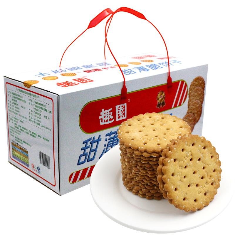 饼干1.4kg点心箱装