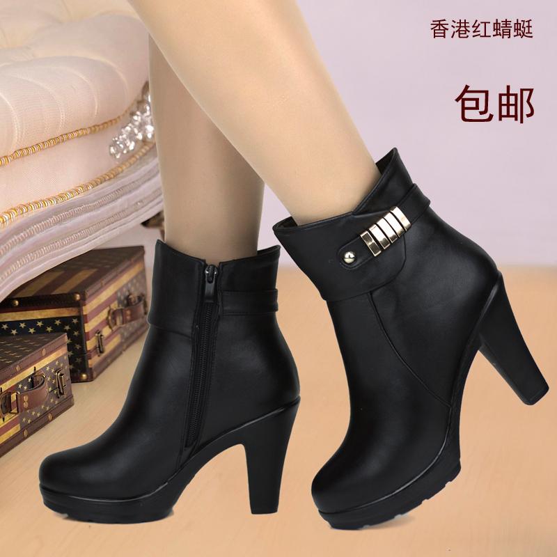 红蜻蜓女士棉鞋_冬季红蜻蜓女棉鞋女士棉皮鞋羊毛保暖真皮短靴