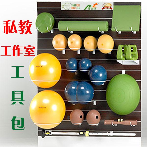 PT健身品牌外贸出口私教小器械工作室俱乐部