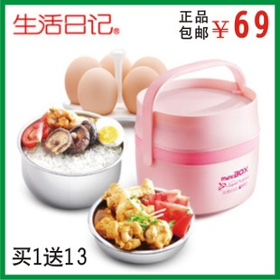 Diary of life Life diary DFH-K5 stainless plug electric heating insulation boxes lunch box special free email mini rice cooker