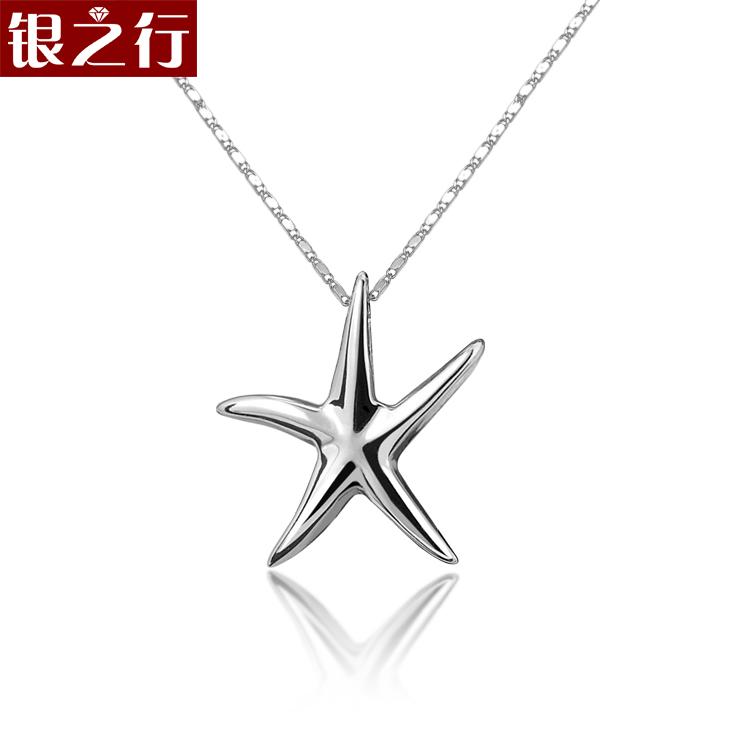韩版可爱迷你小海星星男女士项坠镀18k白金925纯银项链吊坠银饰品