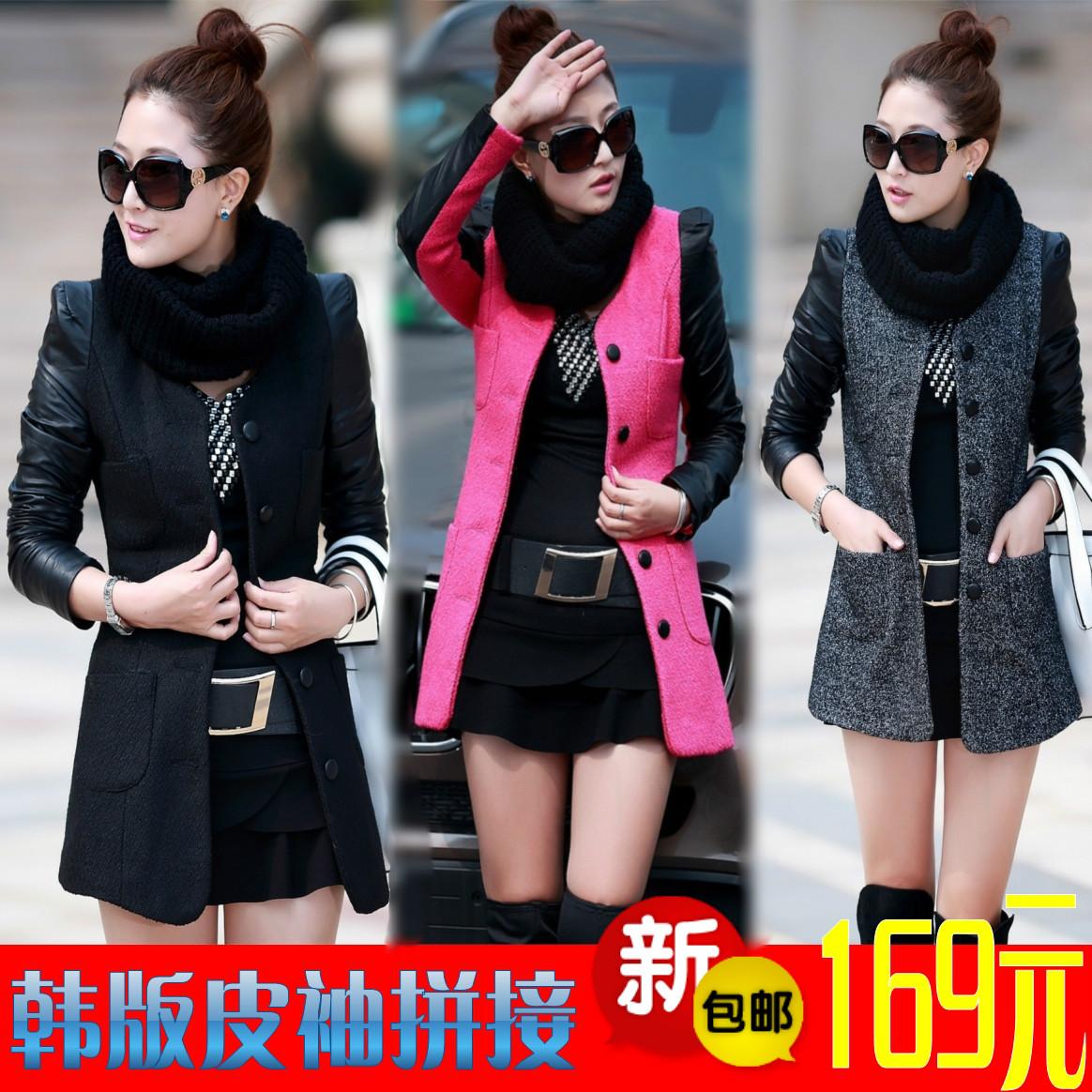 женское пальто Xinyilian 358 2013 Xinyilian