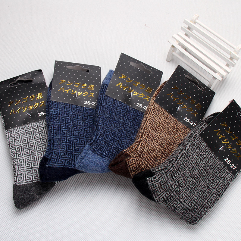 5 pcs Meow men men men socks thick socks, wool socks warm cold winter