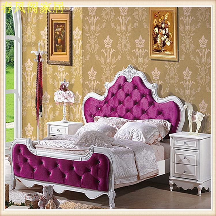 Двуспальная кровать Spring Breeze Pavilion home