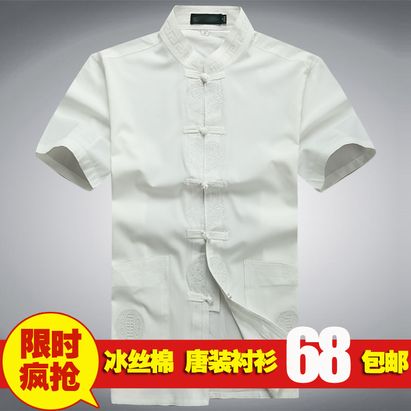 Best selling men's clothing package email coat of ice silk cotton short sleeve summer wind national costume of Chinese men's clothing