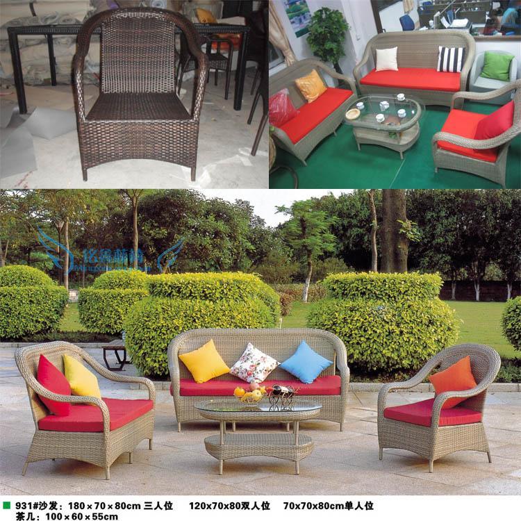 набор складной мебели Свободное сочетание мебели из ротанга стул уличная мебель, балкон саду мебель из ротанга Ротанг Ротанг