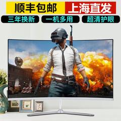 全新电脑显示器17寸19寸20寸22寸24寸27寸HDMI监控屏液晶电视ps4