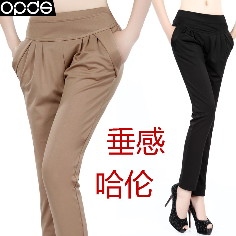 Aopadishahalun pants woman Xia Chun up to 2013 new Korean wave plus size casual pants slim thin girl pants