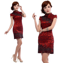 Chinese retro rich safflower jacquard cotton cheongsam 2013 new summer day-to-day improvement fashion Ms. cheongsam dress