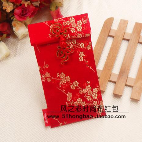 汉相和梅火焰红包订定结婚提亲庆礼品创意促销2013事封万元布礼金