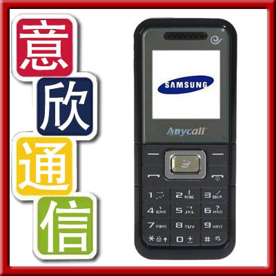 Мобильный телефон Yoord  Samsung/B309 CDMA QQ