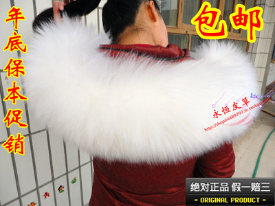 Special new year 2014 new Australian wool wool hats leather fur collar down jacket tops special hats white