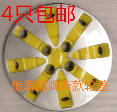 Цвет: Овальный желтый