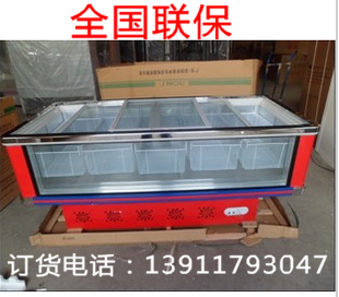 Морозильный шкаф Ronshen RONS/ST-2500S Горизонтальный Выдвижные и распашные двери 501 л и более