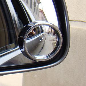 舜威 汽车后视镜大视野倒车镜