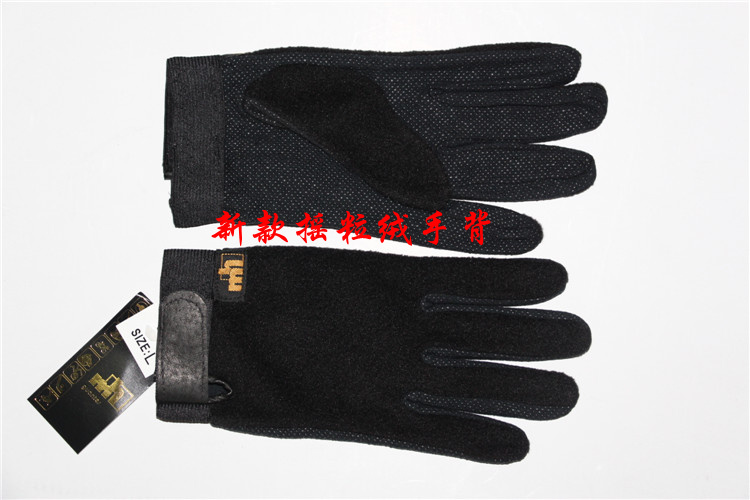 Special Summer package email/breathable wear riding gloves unisex riding gloves