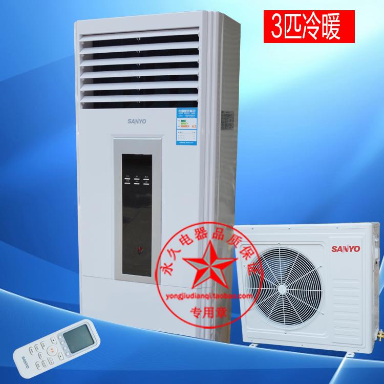 松下sanyo 三洋空调 大3匹 3p 冷暖 电辅热 立式 柜机图片
