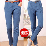 2014 spring Korean fashion female plus size leisure harem pants feet pants waist pants women's pants