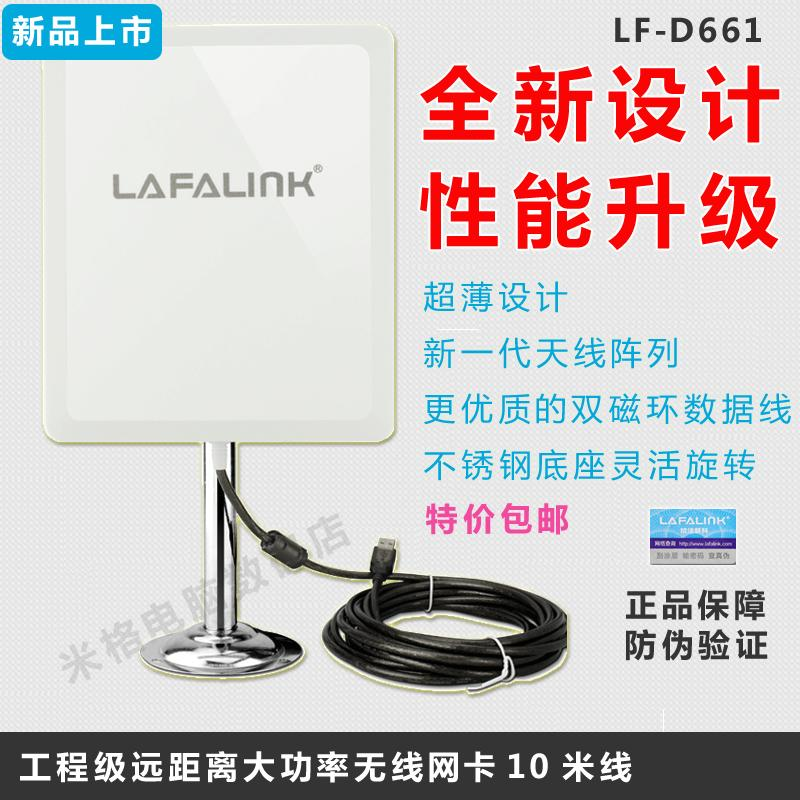 Адаптер USB OTHER  LAFALINK LF