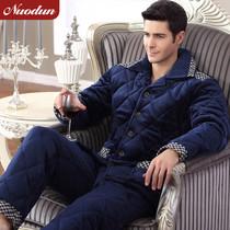 诺盾夹棉睡衣男珊瑚绒睡衣男冬天加厚棉袄加绒冬季保暖家居服套装