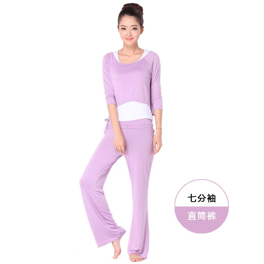 Цвет: Обрезанные рукава фиолетовый + Лаванда + белый жилет прямо