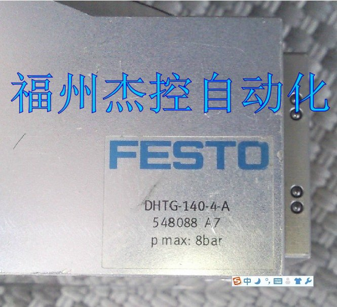 Под автомобиль Mirror Search Festo  DHTG-140-4-A 548088