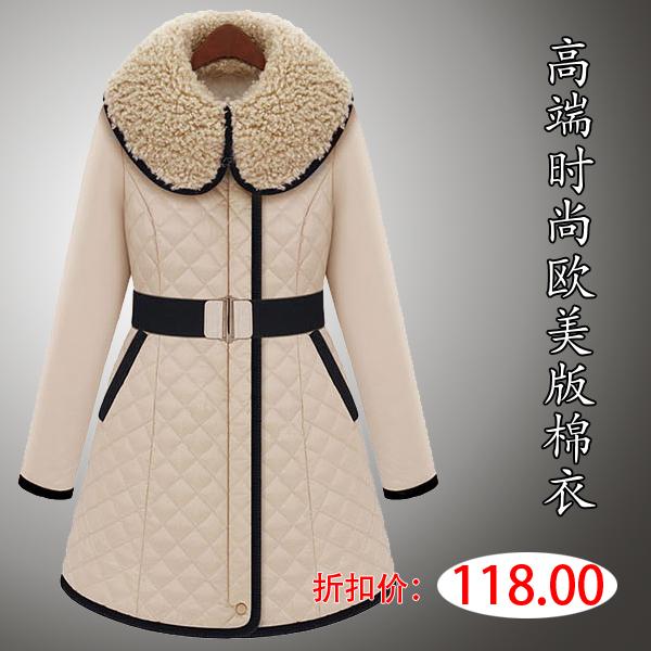 Женская утепленная куртка ELINSU als1333 2013