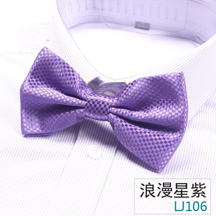 Цвет: Романтический звезды фиолетовый