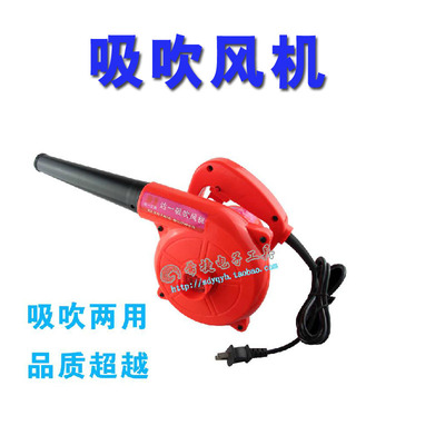Free shipping dual suction fan blowing dust 1000W high-power computer to send the computer Blower brush
