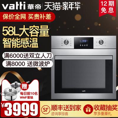 华帝烤箱的优点有哪些,华帝小烤箱怎么样