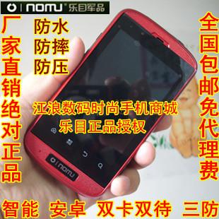 Китайский бутик телефонов Made in China  V8 LMV8
