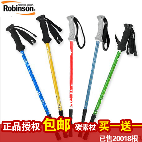 National post authentic wind carbon trekking poles stick flowers and waves in the Sea Ray Robinson relieved T3E upgrades